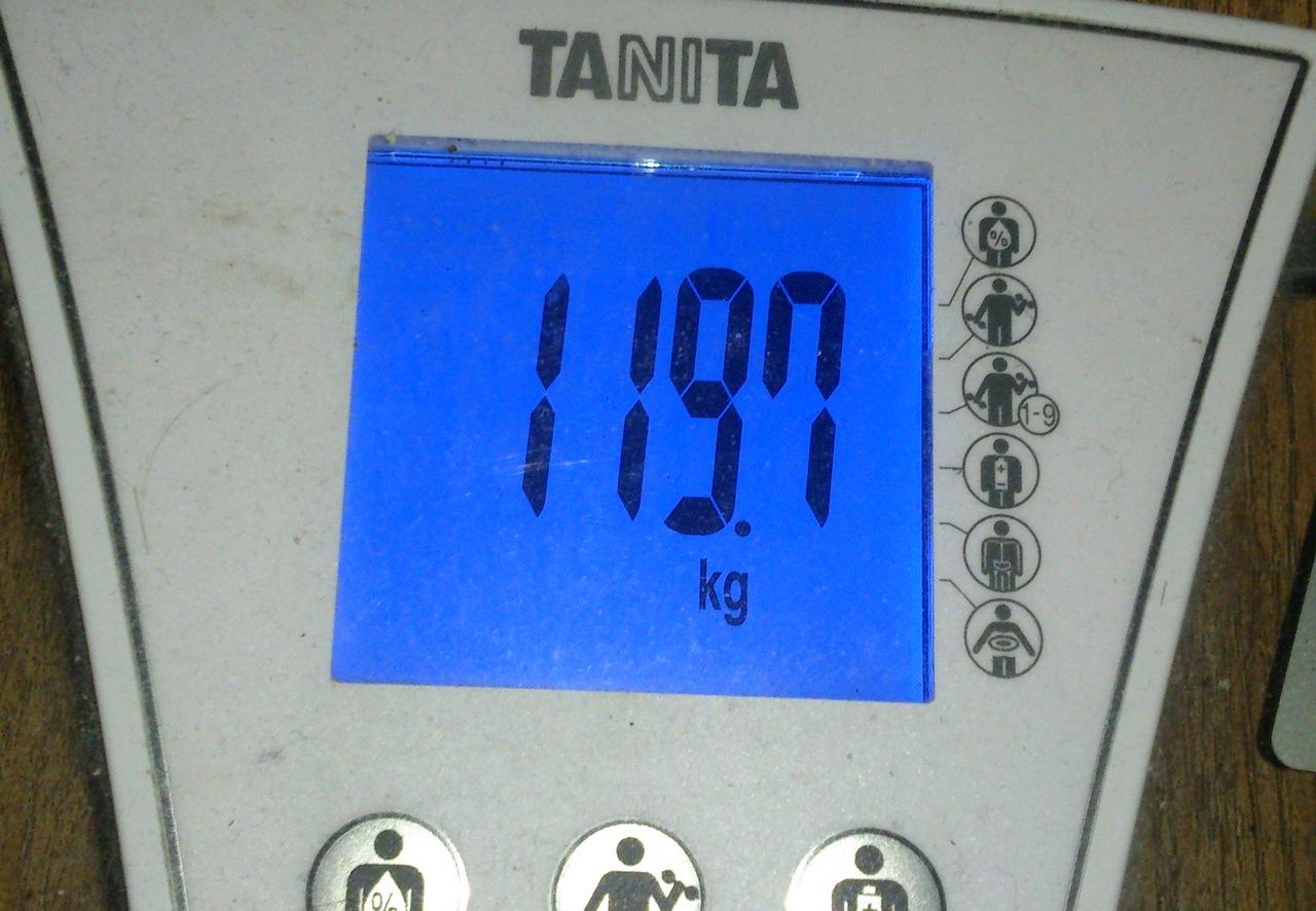 120 кг