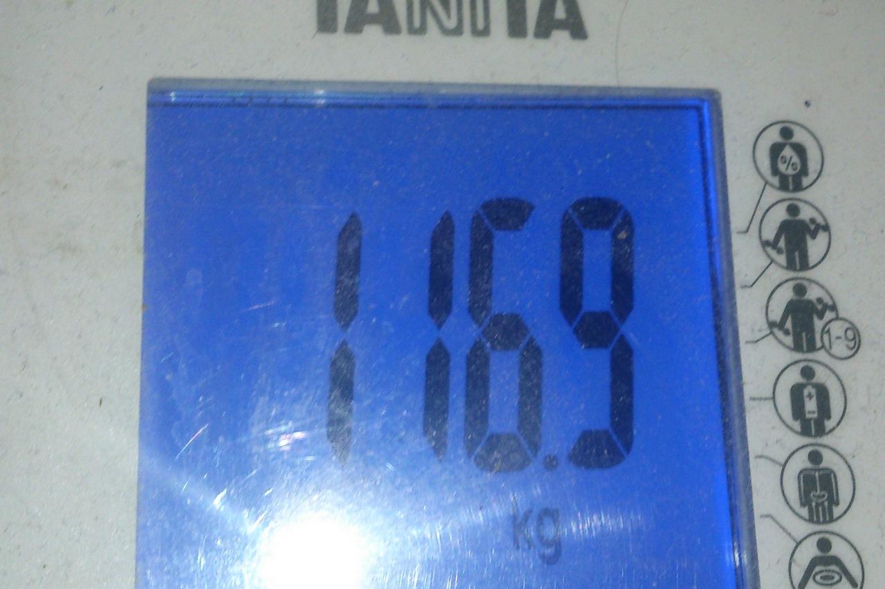 117 кг