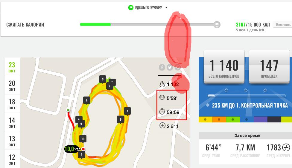 10 км за час